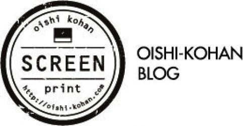BLOG-有限会社 大石孔版のブログ