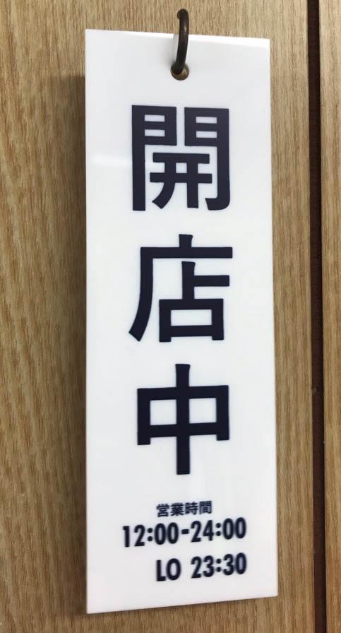 アクリル板に文字を印刷