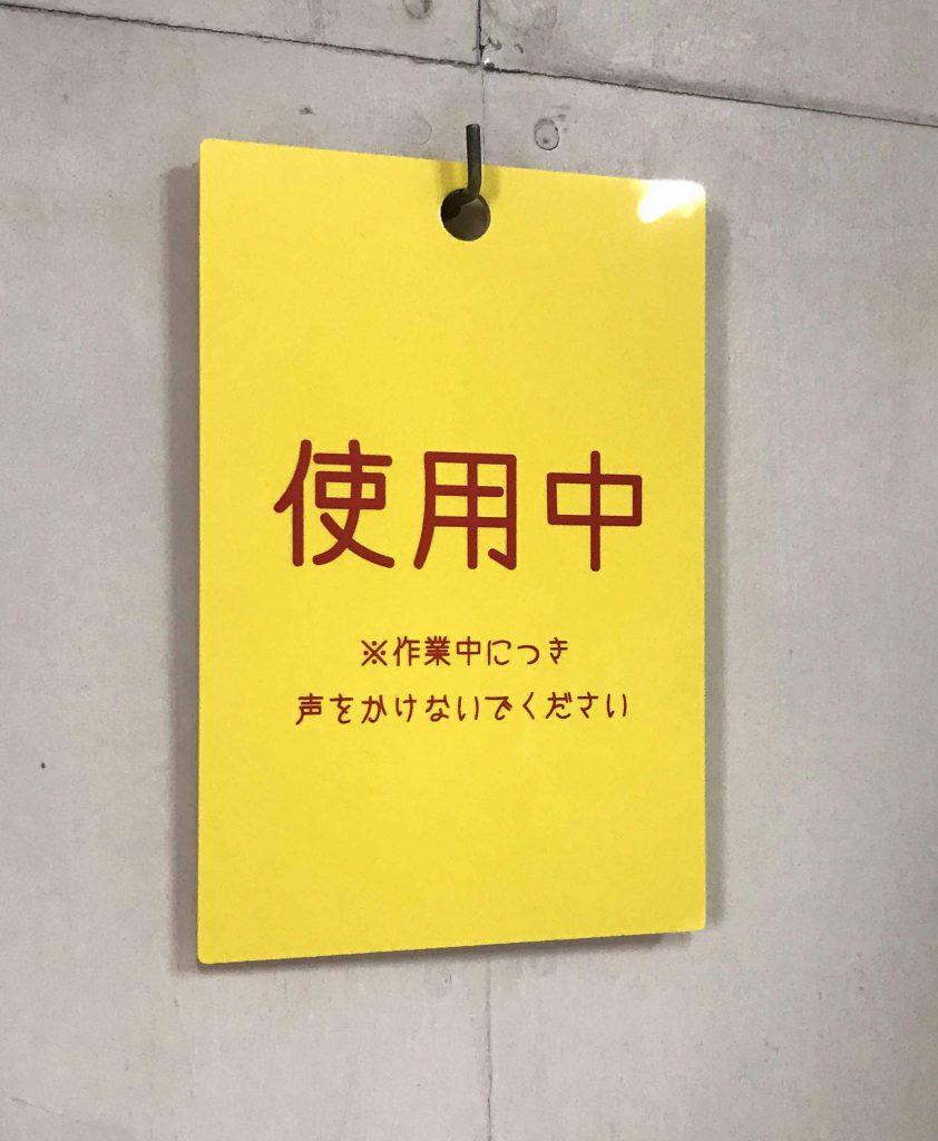 不透明黄色塩ビに赤で印刷